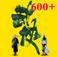 武侠大全600+